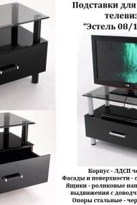 Тумба под телевизор №2